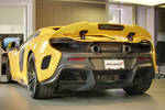 Yellow 675LT Spyder