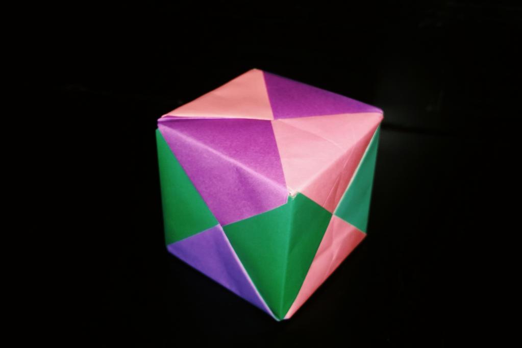 Modular Sonobe Cube by Wendifer