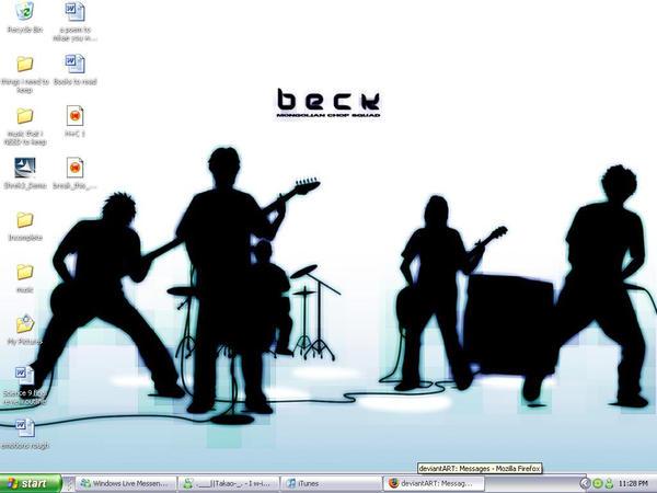 screen shot my desktop by truesmiles