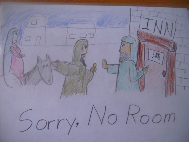 Sorry, No Room by JimmyDimples
