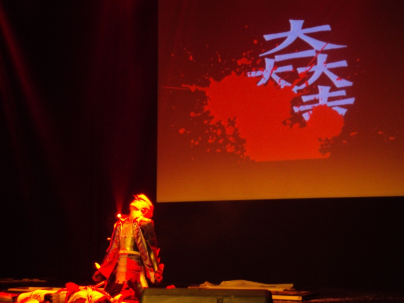Hiroshi Kyoudai by jjtomcool