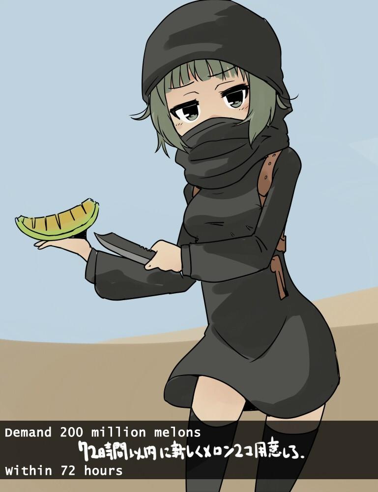 Anime Based On Islam