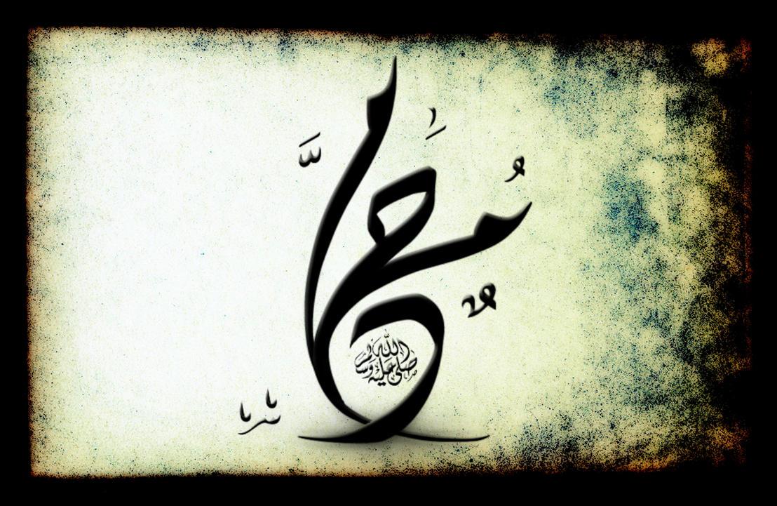 islamic Devine by ipapun