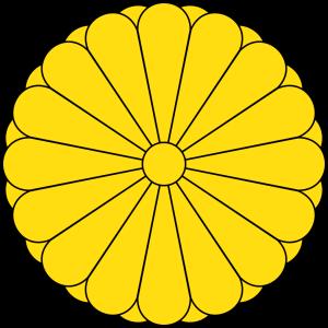 Imperialist007's Profile Picture
