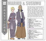 Shiori Gaiden: Mariko and Susumu Profile