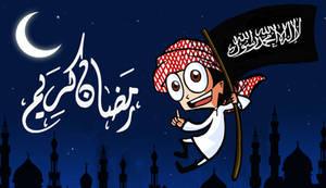 happy Ramadan Mubarak