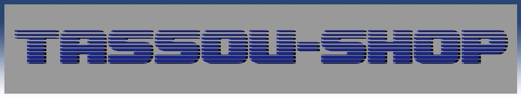 Tassou-Shop logo