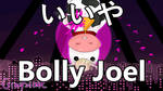 [UTAU COVER] Iiya [Bolly Joel] +PV by GraySlate