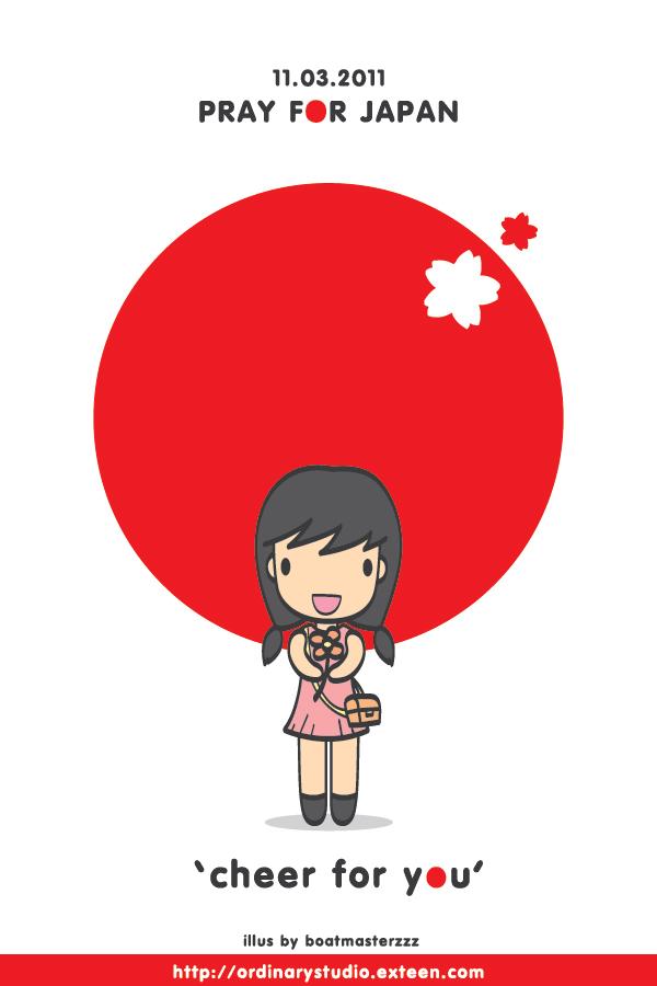 pray for japan 02