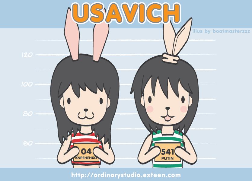 usavich01