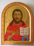 St. martyr Peter Varlamov 4
