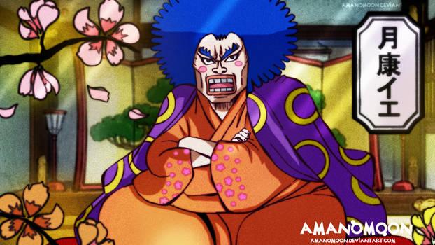 One Piece Chapter 961 Shimotsuki Yasui Oden