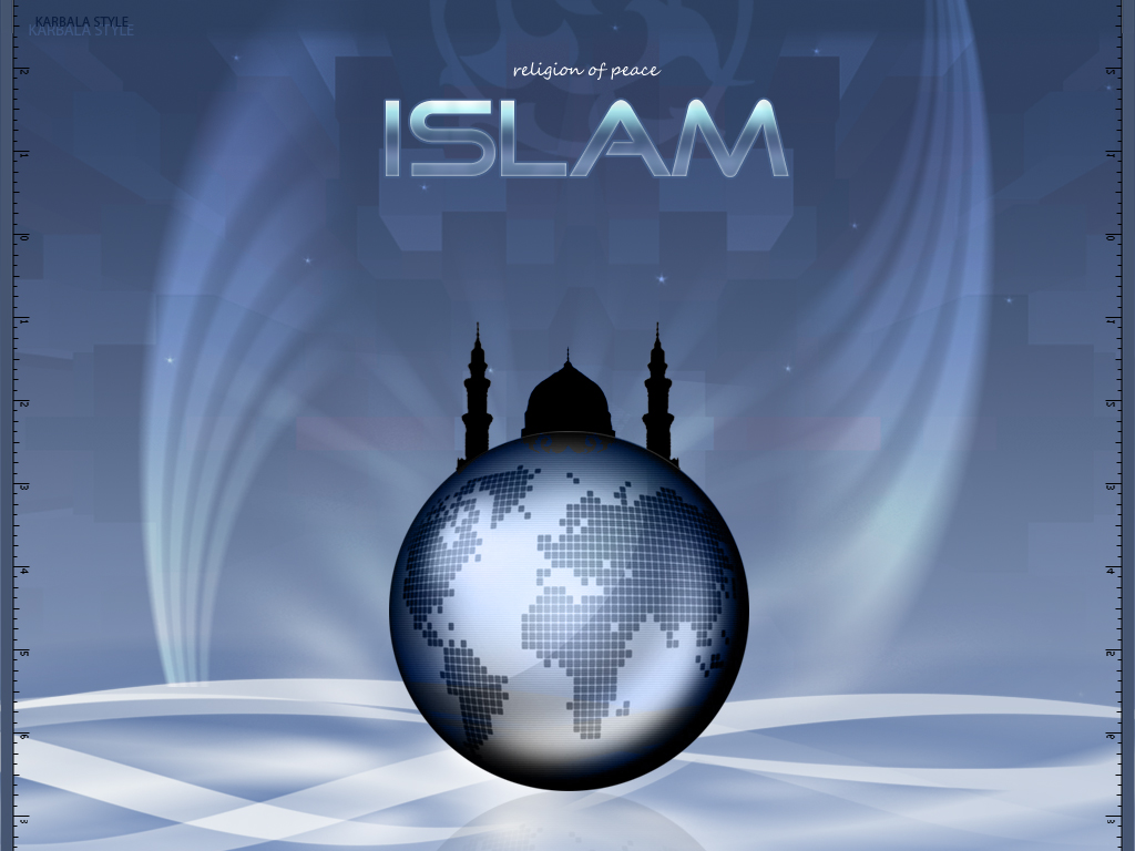 Islamic Wallpaper Globe