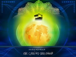 Islam by karbala-style