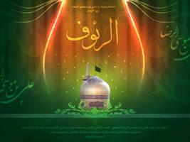 Al'redha by karbala-style