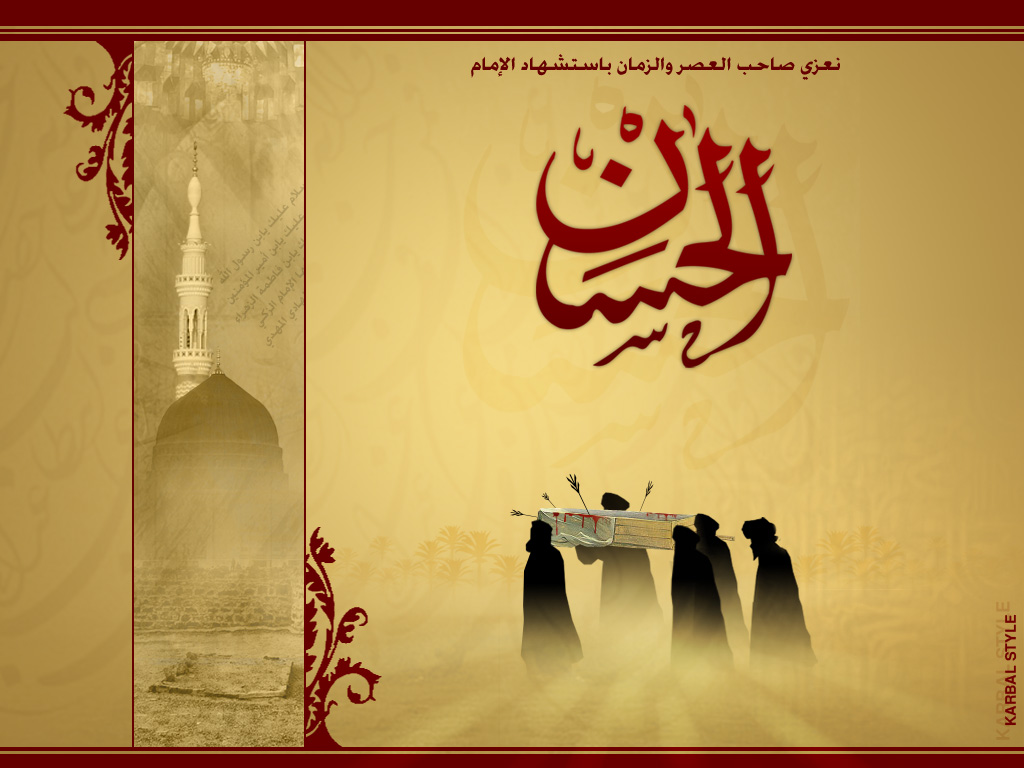 Non Muslim Perspective On The Revolution Of Imam Hussain: Al'hasan By Karbala-style On DeviantArt