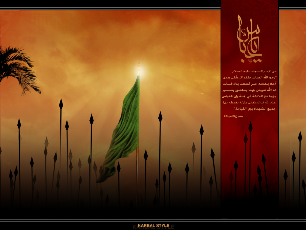 Non Muslim Perspective On The Revolution Of Imam Hussain: Al'Abbas By Karbala-style On DeviantArt