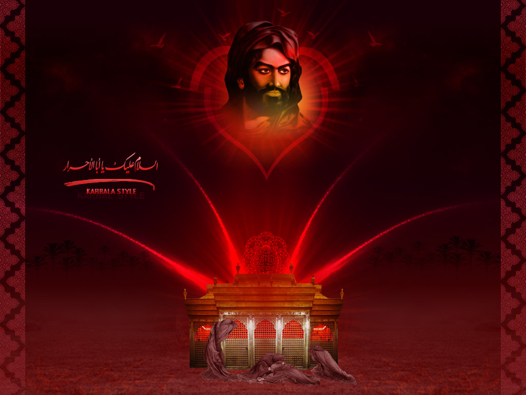 Non Muslim Perspective On The Revolution Of Imam Hussain: Ab-alahrar By Karbala-style On DeviantArt