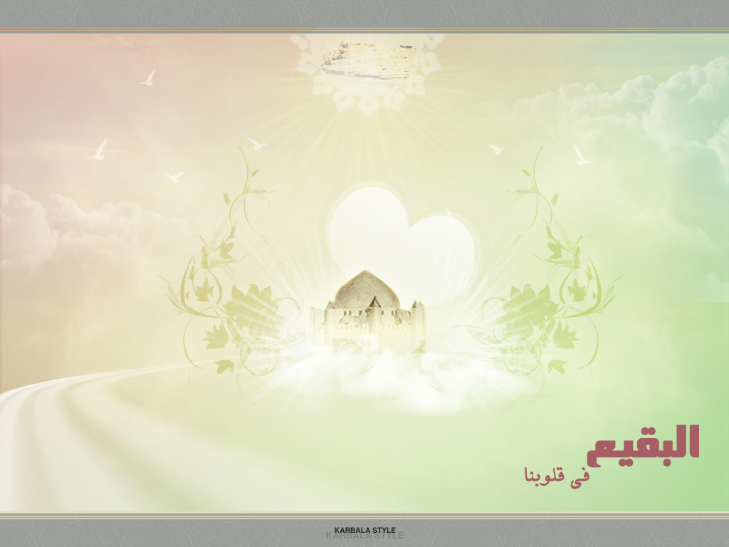 Non Muslim Perspective On The Revolution Of Imam Hussain: In Our Hearts- Green By Karbala-style On DeviantArt