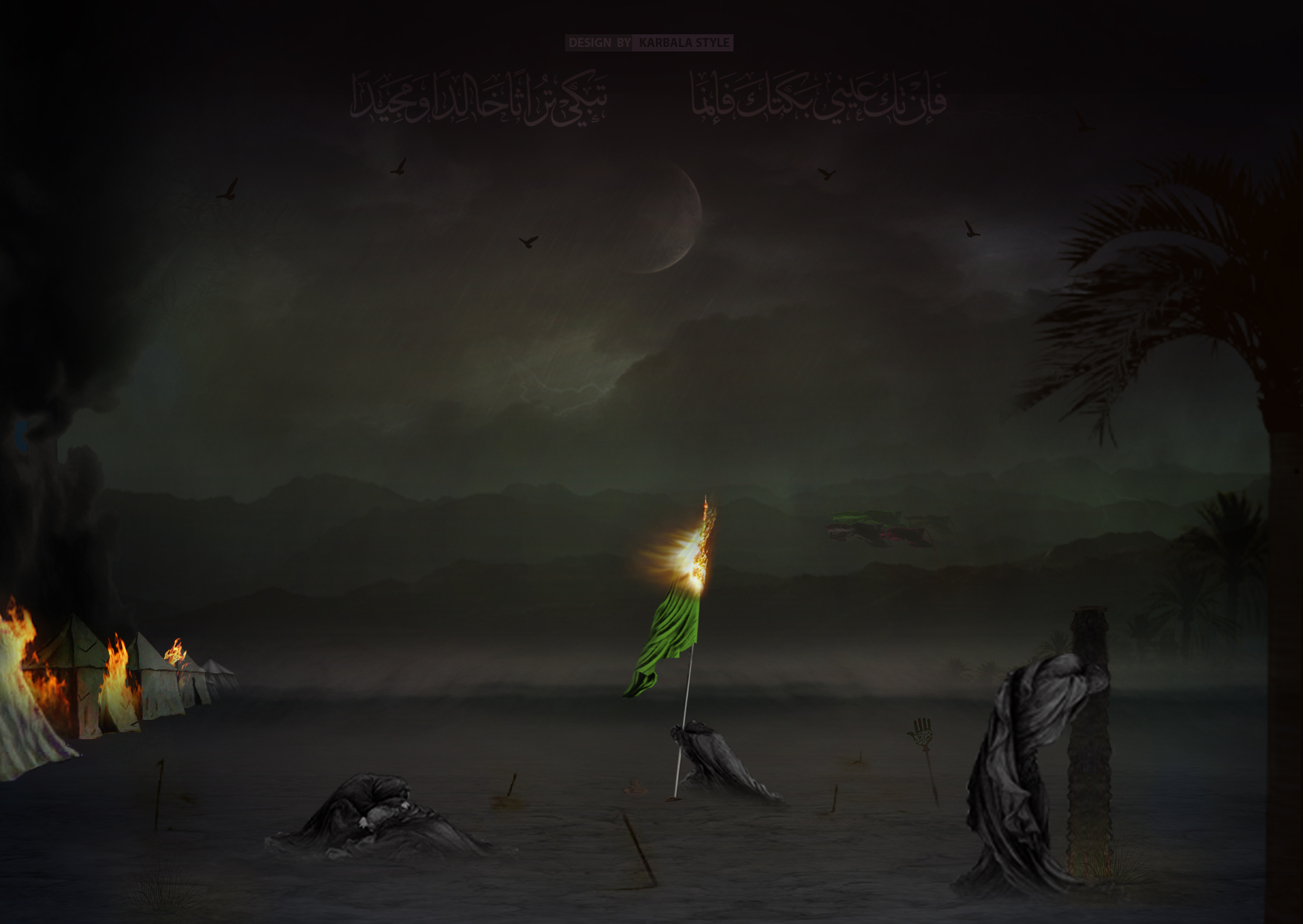 Non Muslim Perspective On The Revolution Of Imam Hussain: Night Of Ashura By Karbala-style On DeviantArt
