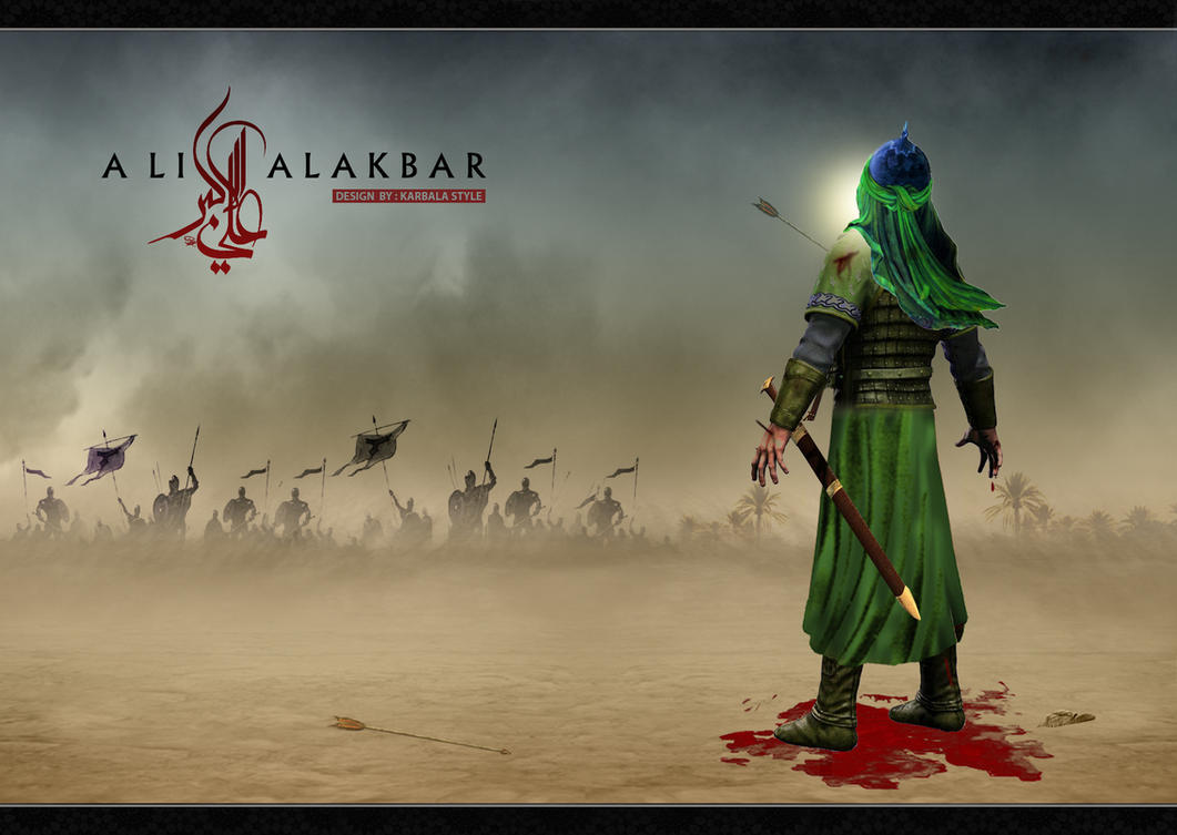 Hd wallpaper ya hussain - Aamran 86 54 Alakbar By Karbala Style