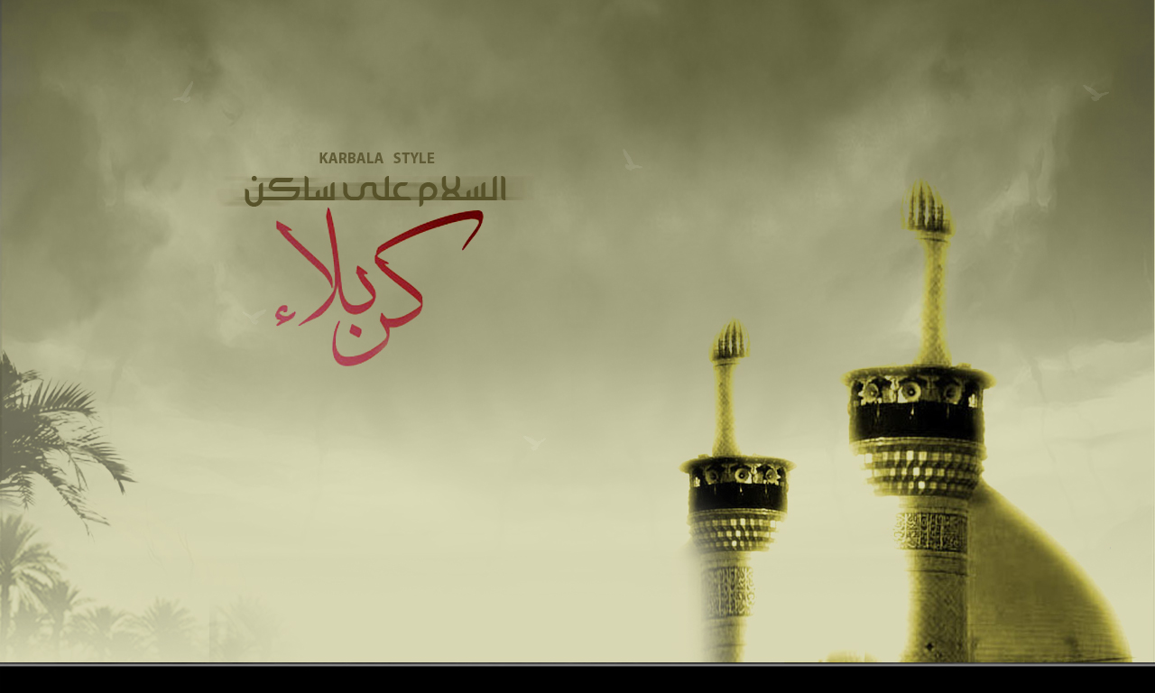 Non Muslim Perspective On The Revolution Of Imam Hussain: Saken Karbala... By Karbala-style On DeviantArt