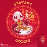Instant Oodles (v2) - tee