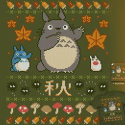 Fall Spirits - ugly sweater tee
