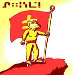 Arise! Vorticon propaganda poster