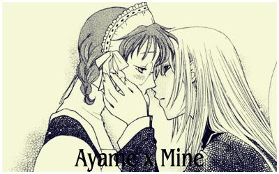 [Séries/Animes] Vos Ship Ayame_x_Mine_ID_by_Ayame_x_Mine