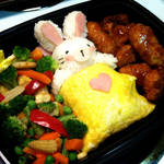 PINK x5: Sleeping Bunny Bento
