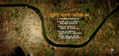Pavule Chalati Pandharichi Wat