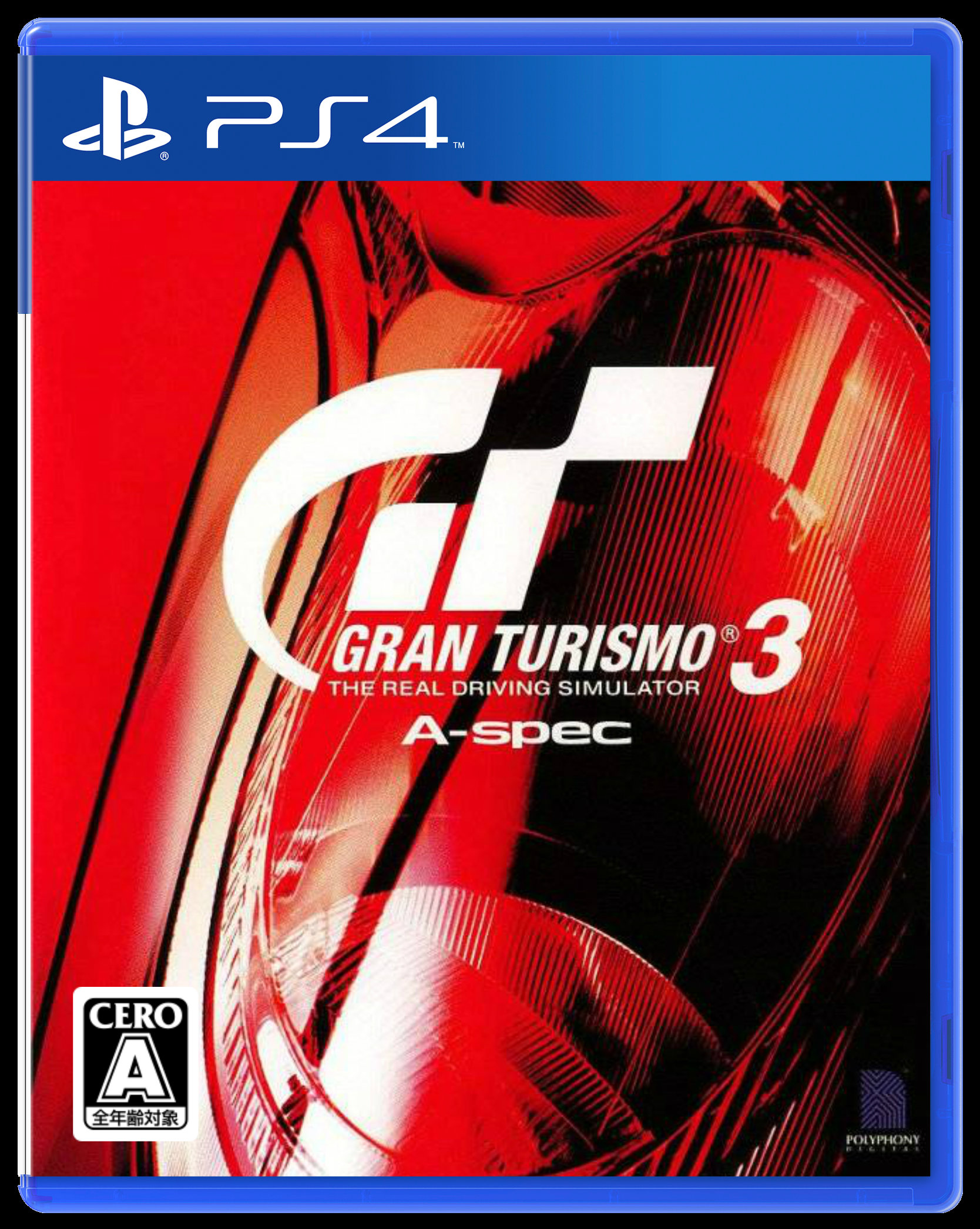 gran turismo 3 ps4 port box art by fabinator6 on deviantart. Black Bedroom Furniture Sets. Home Design Ideas