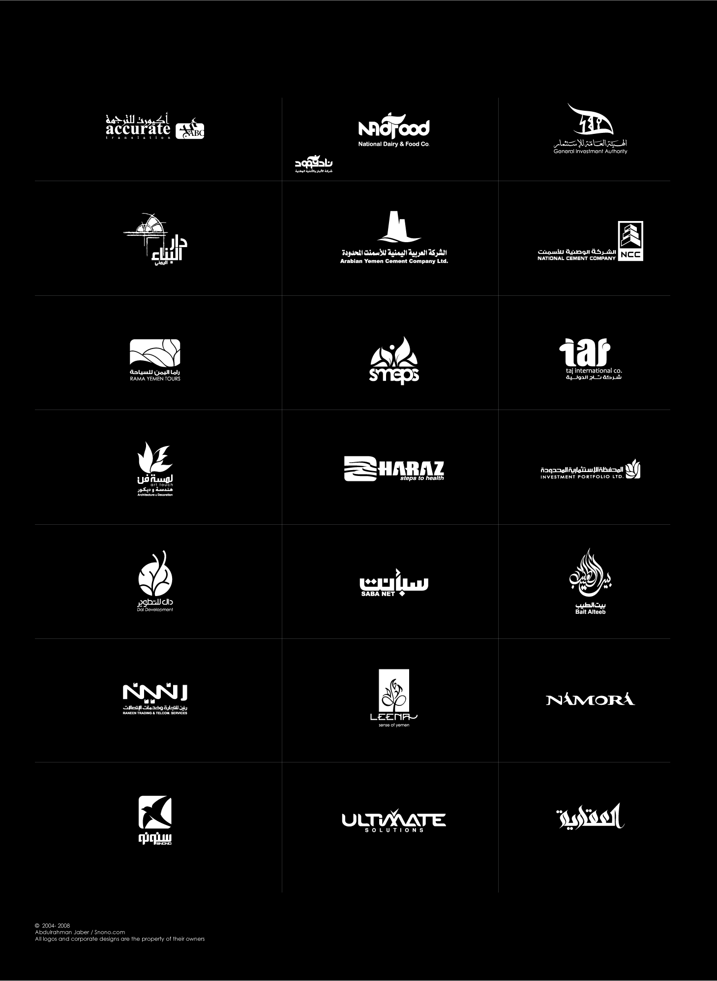 logo folio 2004 - 2008 by AJaber