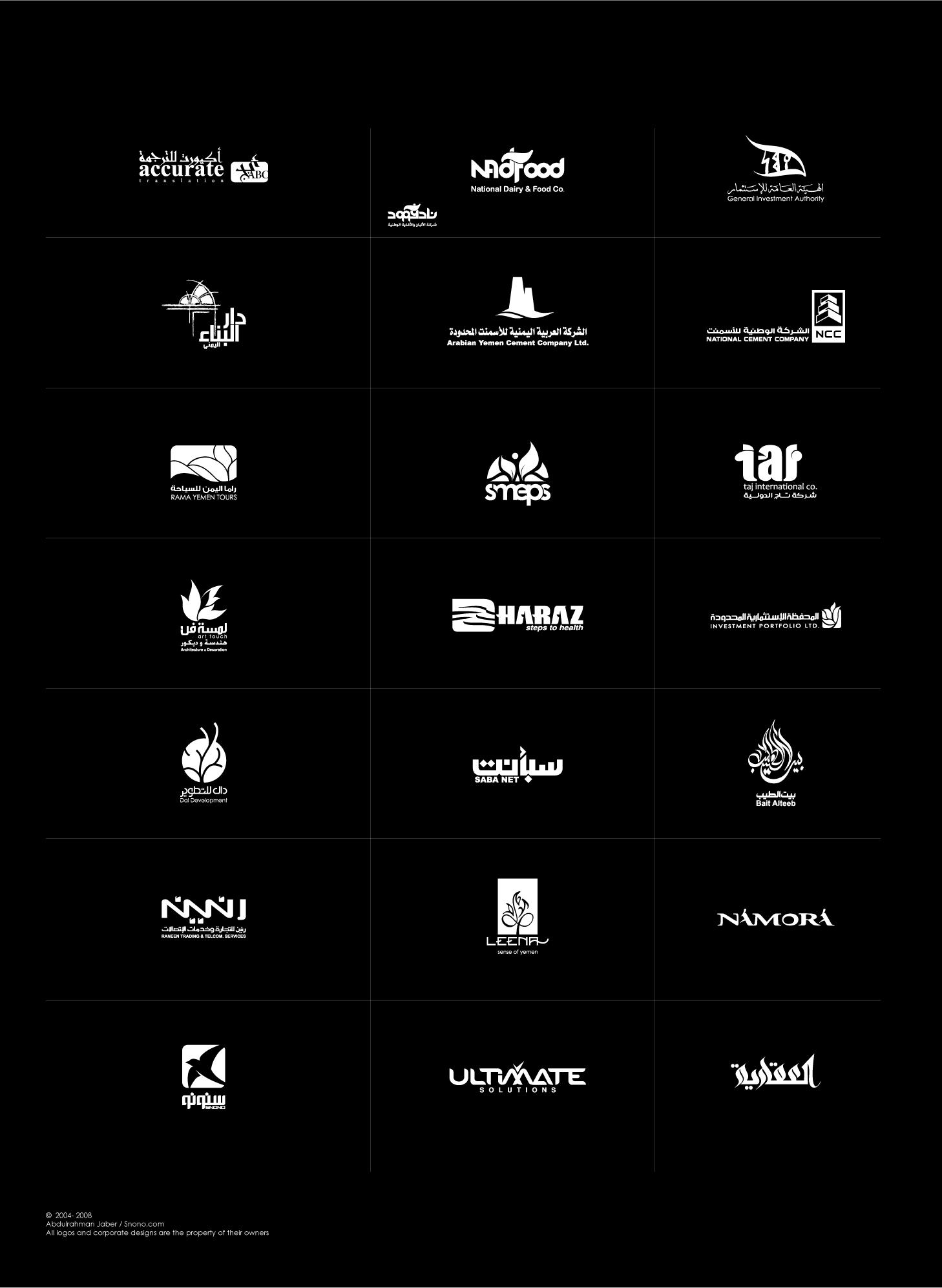 logo folio 2004 - 2008 by AJaber