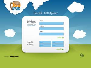 SEP100 Online Game