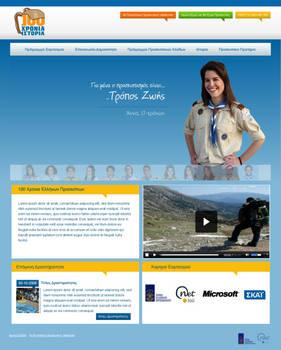 SEP100 Website