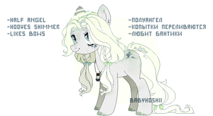 [adoptable closed] forest pony.