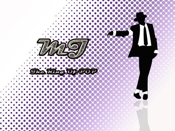 MJ, king of pop, maharaja of pop