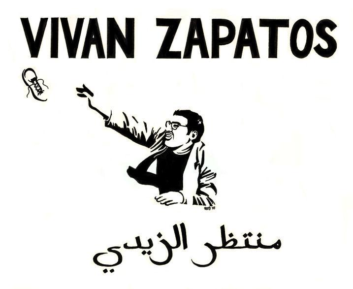 Muntadthar al-Zaidi by ElfceltRJL