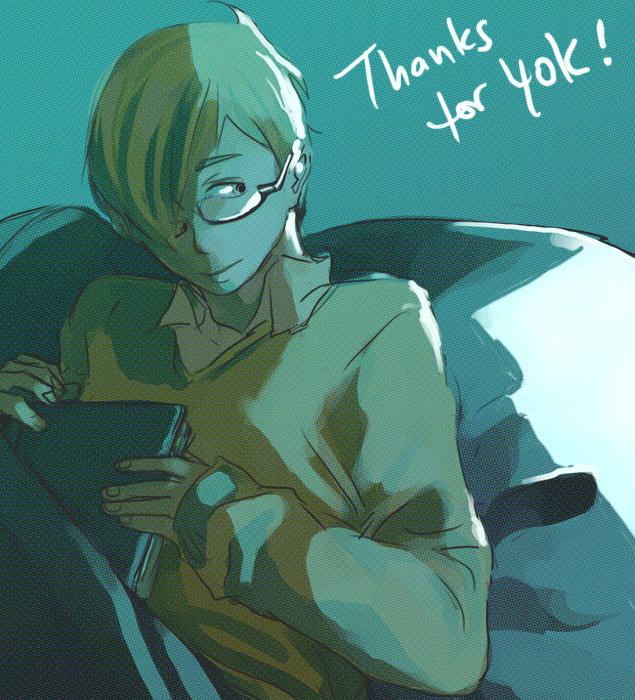 Thank you 4 by monkey-hero