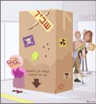 Grandma's Mysterious Box