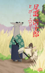 Wanjuro and Goatfrey