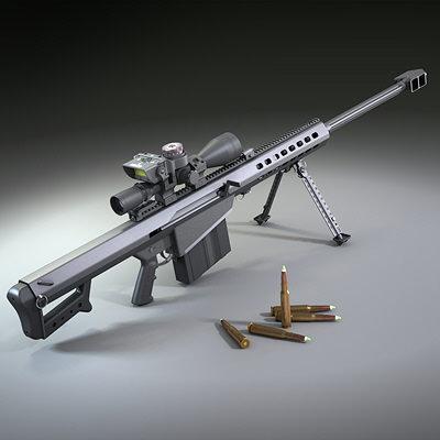 Barrett 50cal sniper rifle by lucariofan666 on deviantart - Barrett 50 wallpaper ...