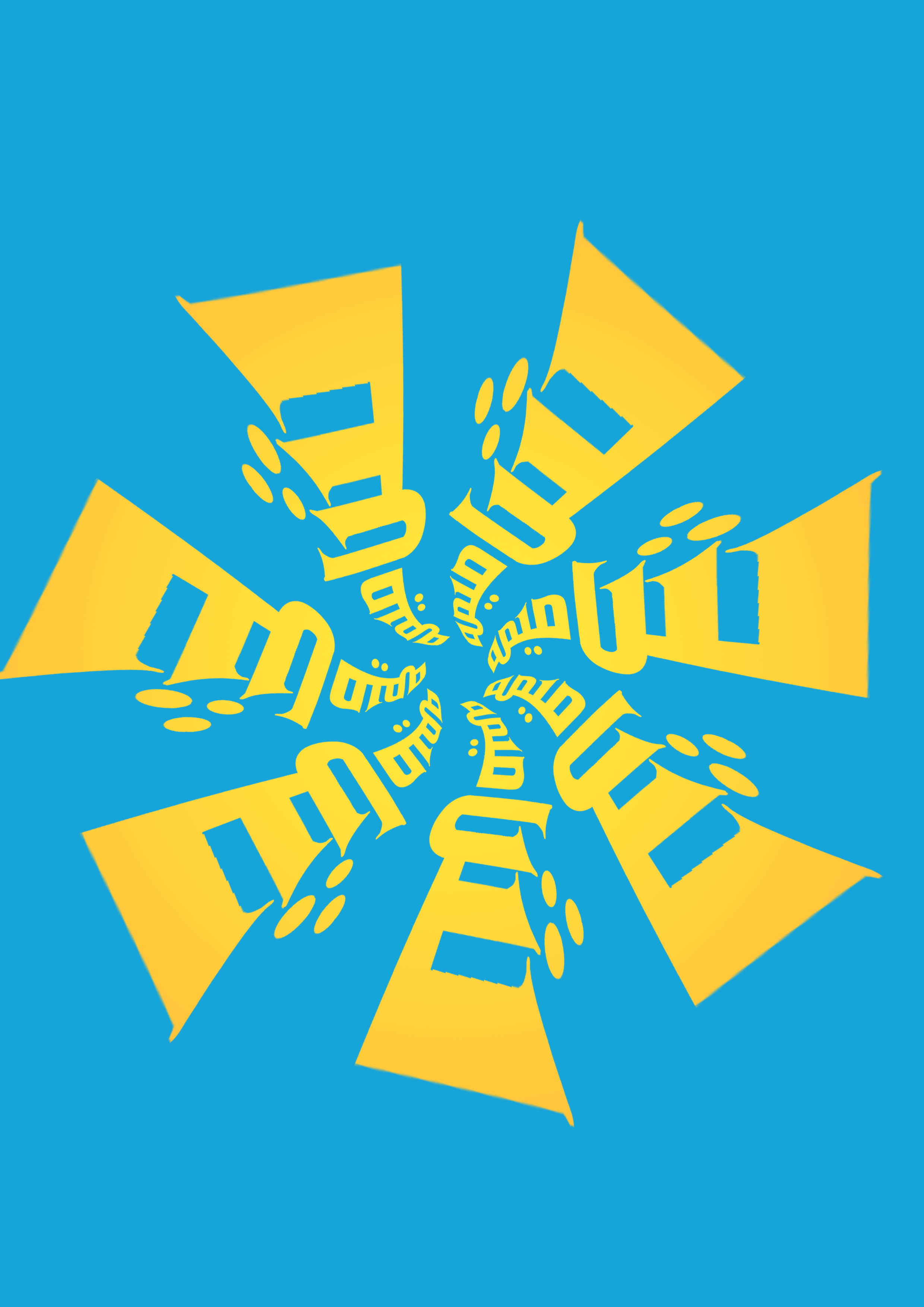 Design t shirt arabic -  Arabic Name T Shirt Design By Speedy786