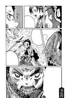 Ataraxia vol.2 page by Kuroudi