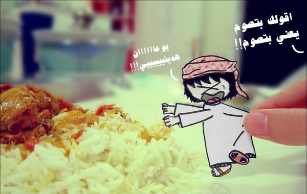meet ZayoOd by noOnah