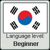 KoreaLanguage Level stamp2 by Faeth-design