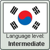 KoreaLanguage Level stamp3