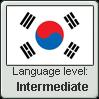 KoreaLanguage Level stamp3 by Faeth-design